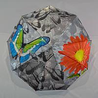 "Женский зонт полуавтомат с бабочками сатин от фирмы ""Sunn Rain"""