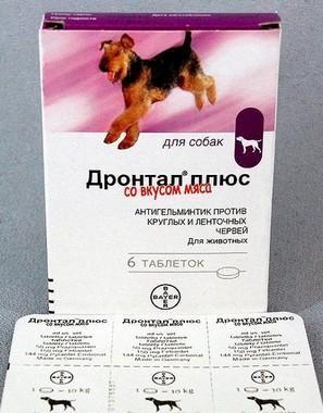 Дронтал плюс для собак со вкусом мяса №6