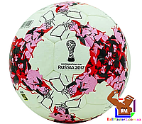 Мяч футбольный Confederations cup 2017 №5 NEW!