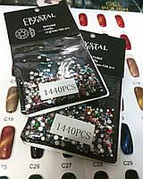 Стразы цветные для ногтей 1440 шт