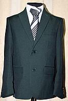 Школьная форма. Пиджак школьный для мальчика.