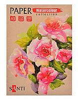 """Набор акварельной бумаги А3 """"Paper Watercolor Collection"""" 12 листов"""