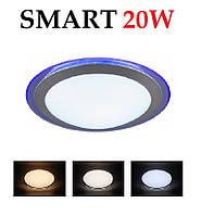 Светодиодный светильник с пультом SMART 20W синий