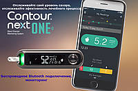 Глюкометр Bayer Contour Next ONE (Bluetooth подключение)