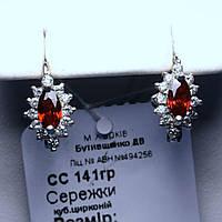 Серебряные серьги с цирконом под гранат сс-141гр