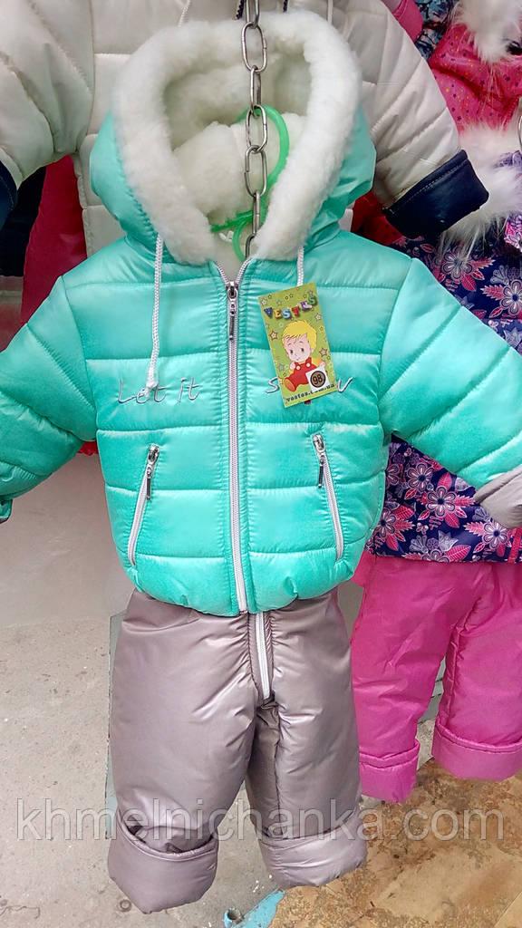 Зимний комбинезон для девочки Мята