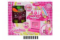 """Игровой набор детская Кухня с музыкальными эффектами """"Kitchen set"""" 008-56"""