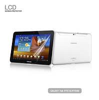 Защитная пленка для Samsung P7500/P7510 Galaxy Tab 10.1 - Yoobao screen protector (matte), матовая