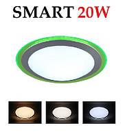 Светодиодный светильник с пультом SMART 20W зеленый