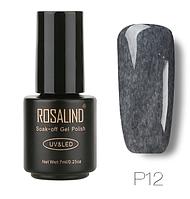 Гель-лак искусственный мех Rosalind 7 мл P12