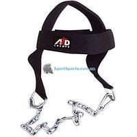 Упряжь для тренировки шеи ARDChamps Head Harness