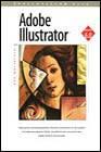 Adobe Illustrator для Mac +CD