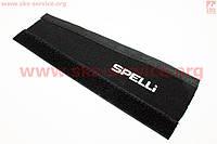 Защита пера рамы, черная на липучке SPL-001