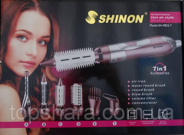 Фен щетка с насадками Shinon SH-9822 7in1