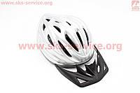 Шлем велосипедный M-серый SB-116V