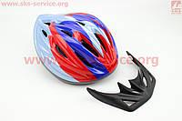 Велошлем S-трехцветный SB-116S1V