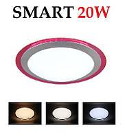 Светодиодный светильник с пультом SMART 20W розовый