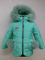 Зимнее пальто на девочку Кира с натуральным мехом Размеры 26- 34 Цвет Розовый