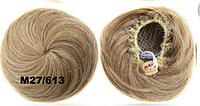 Накладная гулька, накладной пучок из волос, шиньон из синтетических волос, цвет №27/613