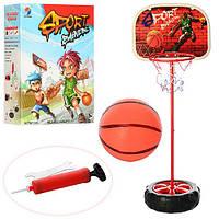 Баскетбольное кольцо M 2994, кольцо на стойке, мяч, детский баскетбол, баскетбольное кольцо,активные игры