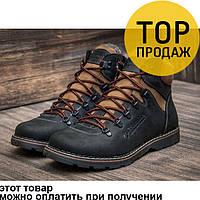 Мужские зимние ботинки Columbia, на меху, черные / ботинки мужские Коламбия, кожаные, удобные
