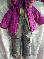 Комбинезон зимний для девочки 2-4 года