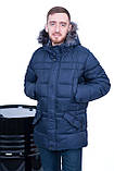 Чоловіча зимова куртка, синього кольору., фото 2