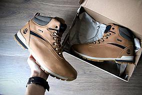Ботинки зимние  мужские коричневые новинка