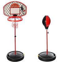 Детский набор баскетбольное кольцо и боксерская груша M 2996, баскетбол, бокс, игровые наборы, спорт для детей
