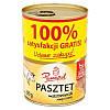 Паштет з свинячого м'яса Pamapol 390г ж/б (1/10)