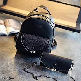 Женский рюкзак + клатч3360 (16)