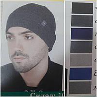 """Шапка """"Шадо65б"""" с отворотом для мужчин, акрил, разные цвета, 125/105 (цена за 1 шт. + 20 гр.)"""