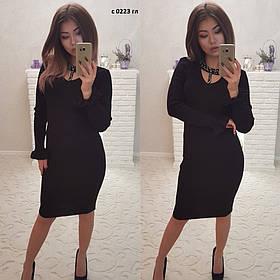 Вязанное платье с 0223 гл