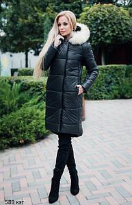 Зимняя женская куртка 589 кэт