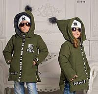 """Стильная куртка парка детская """"PP"""" ЗИМА 1021 ев"""