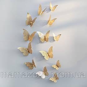 Зеркальные 3D бабочки  для декора. Цвет:золото, два вида по 8шт. №В