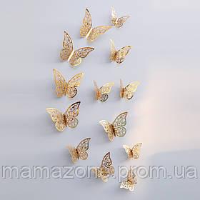 Зеркальные 3D бабочки  для декора. Цвет:золото, два вида по 8 шт.№С
