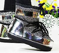 Женские зимние стильные Луноходы Moon Boot 1042 золото