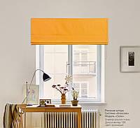 Римская штора соло 04_10_Джуси велюр 106 Оранжевый 1900*1700 изготовим по вашим замерам