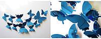 Зеркальные 3D бабочки  для декора. Цвет:синий