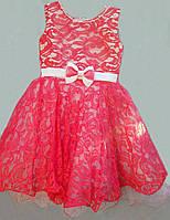 Платье нарядное гипюровое  р.6-9 лет
