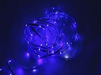 Светодиодная лента Star Light 12V Blue (синий)