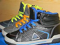 Демисезонные ботинки на мальчика 31р.-35р. Три модели