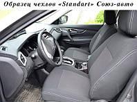 Авточехлы тканевые Geely CK-2 2012 Standart Союз-авто