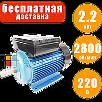 Электродвигатель асинхронный 2800 об., 2.2 кВт, 220 В, Eurotec AT 122, двигатель, електродвигун, електромотор