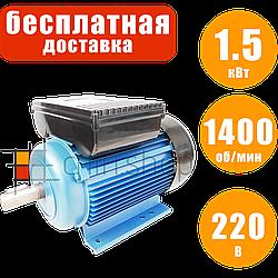 Электродвигатель асинхронный 1400 об., 1.5 кВт, 220 В, Eurotec AT 127, двигатель, електродвигун, електромотор