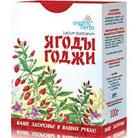 Фиточай Organic Herbs Ягоды Годжи 100г