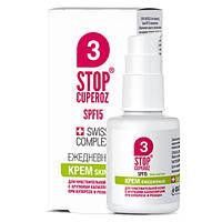 Ежедневный крем SPF15 Стоп Купероз / Stop Cuperoz ® Skin Doctor Объём 30мл