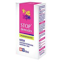 Капли Стоп Демодекс/Stop Demodex® Объём 50 мл