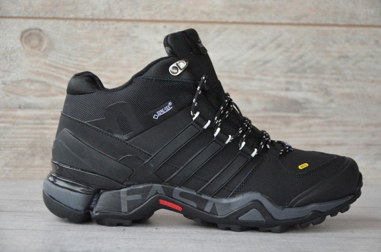 890ffa0e Зимние мужские кроссовки в стиле Adidas Fastr высокие нуубк мех черные